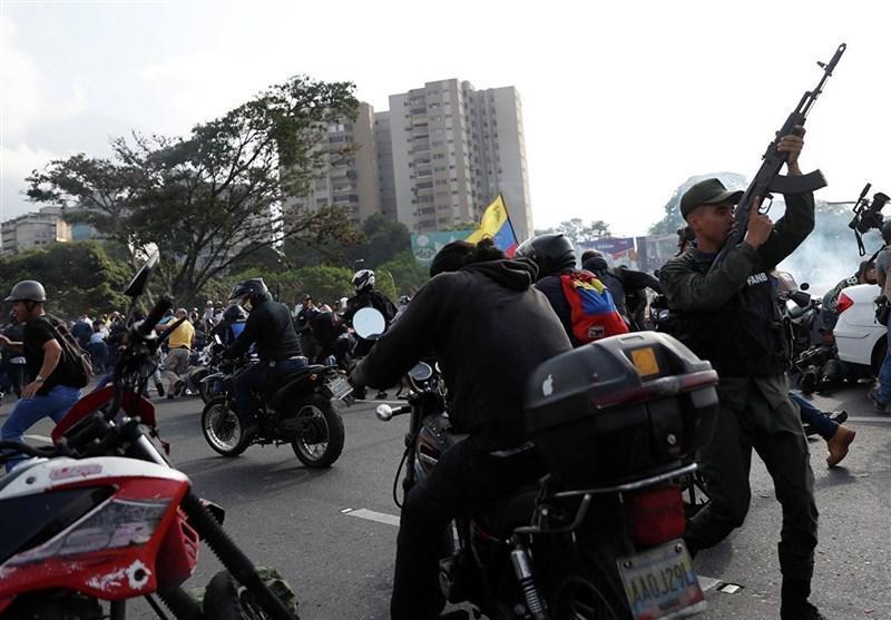 دادگاه عالی ونزوئلا 4 نماینده را به خیانت متهم کرد