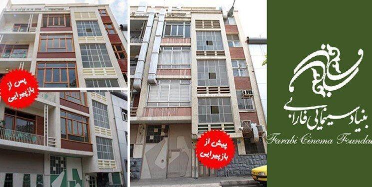 استودیو میثاقیه به مرکز نوآوری سینمای ایران تبدیل شد
