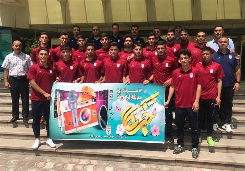 تبریک روز خبرنگار از سوی بازیکنان تیم جوانان