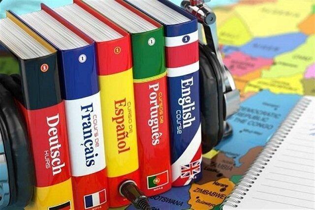 اهمیت یادگیری زبان دوم