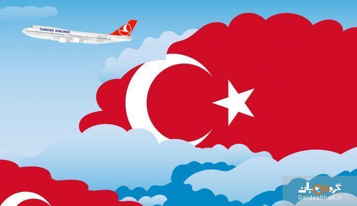 آشنایی با شرکت هواپیمایی ترکیه: Turkish Airlines