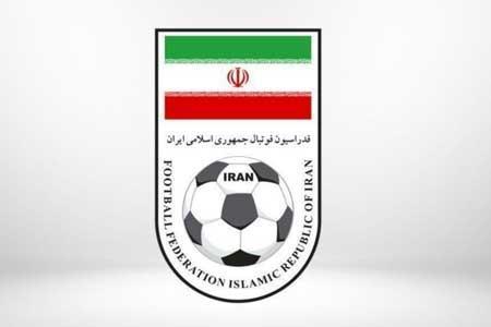 سهمیه ایران در لیگ قهرمانان فوتبال آسیا 1
