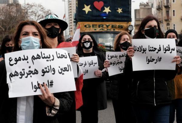 تظاهرات زنان در بیروت