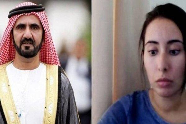 امارات باید ثابت کند که لطیفه زنده است