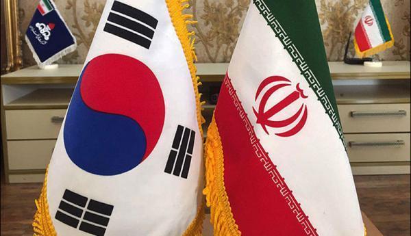 آخرین اخبار از پول های بلوکه شده ایران در کره جنوبی